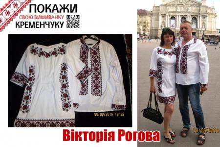 Голосуй за кращу авторську вишиванку (сукню) » Все новости Кременчуга на  сайте ТелеграфЪ b4b5871aa6db3