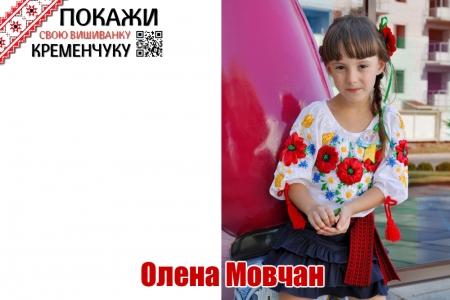 Голосуй за кращу дитячу вишиванку (сукню) » Все новости Кременчуга на сайте  ТелеграфЪ 47b83434587f8