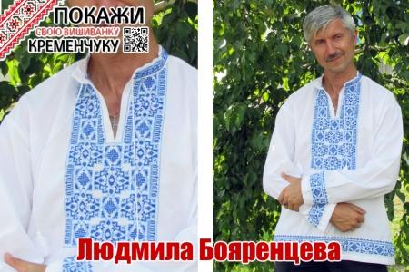 Голосуй за кращу чоловічу вишиванку » Все новости Кременчуга на сайте  ТелеграфЪ 51dcf8b23c97e