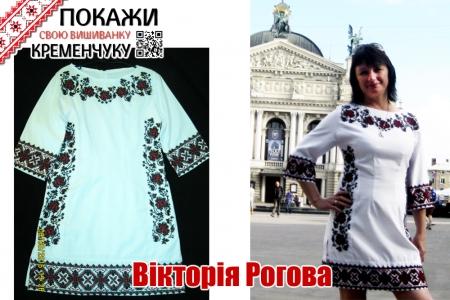 Голосуй за кращу жіночу вишиванку (сукню) » Все новости Кременчуга на сайте  ТелеграфЪ f647d06d48e2b