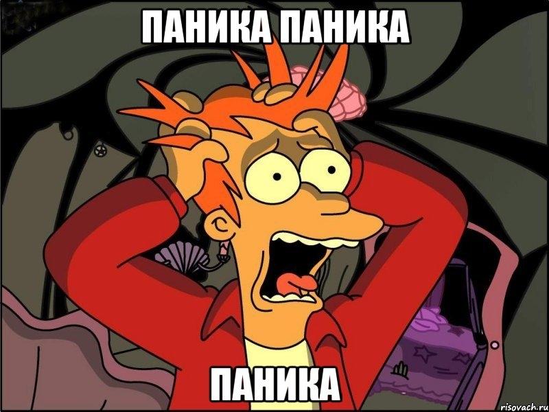 У Києві курсують спецавтомобілі з гучномовцями для інформування про необхідність дотримуватися карантину, - ДСНС - Цензор.НЕТ 7313