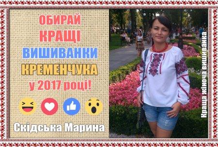 Голосуй за кращу жіночу вишиванку (сукню) у 2017 році » Все новости  Кременчуга на сайте ТелеграфЪ a786265e58e7a