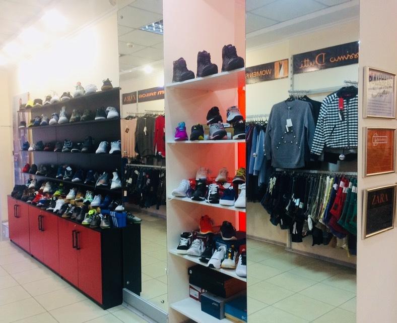 Знижка на зимову колекцію одягу та взуття від -30% до -50% у ... 54ef4c4d66e0a