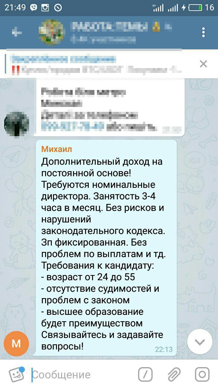 Общаться с девушкой православие
