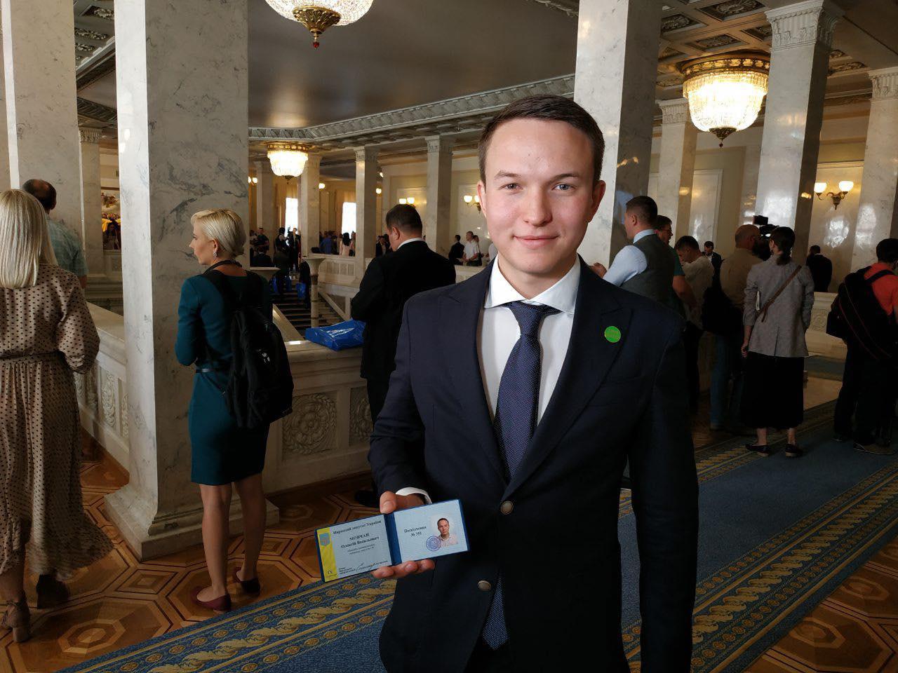 Алексей Мовчан будет работать в парламентском комитете ...