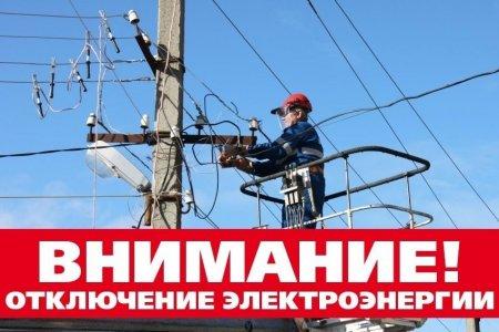 Нормы на общедомовые нужды по электроэнергии